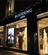 Bosideng - Christmas 2013